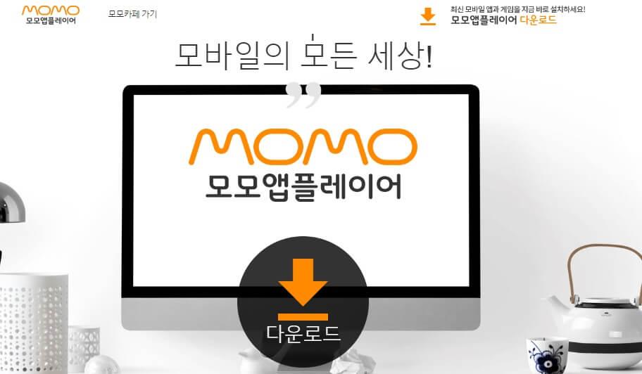 Momo Emulador