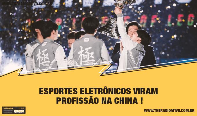 esports-profissao-china
